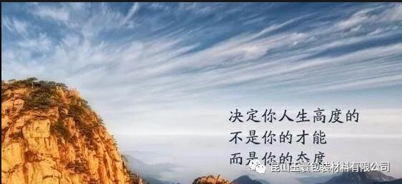 QQ截图20190520151707
